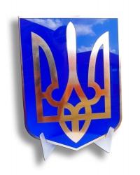 Герб Украины настольный на подставке