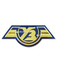 Нашивка «Украинская железная дорога»