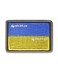 Нашивка «Флаг Украины»