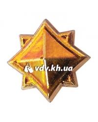 Звезда ГСЧС Украины старшего состава. Золото. Новая