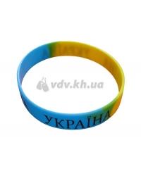 Браслет на руку силиконовый с украинской символикой