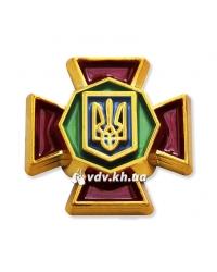 Эмблема Национальной Гвардии Украины. Золото