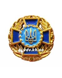 Эмблема Службы Безопасности Украины. Золото
