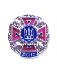 Эмблема ДСНС Украины. Серебро