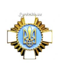 Кокарда казачества Украины. Золото