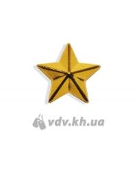 Звезда младшего офицерского состава. Золото, d=13 мм