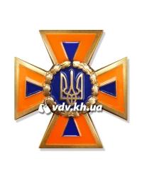 Кокарда ГСЧС Украины. Золото. Новая
