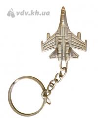 Сувенирный брелок для ключей «Самолет»