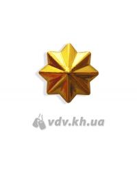 Звезда казацкая. Золото, d=13 мм