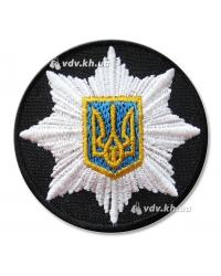 Кокарда Национальной полиции Украины на липучке