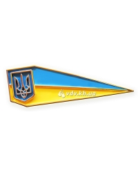 Флажок на берет «уголок» с Гербом Украины