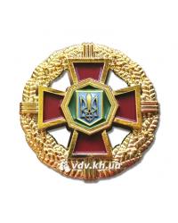 Беретный знак Национальной гвардии Украины