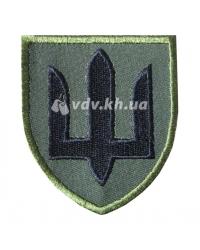 Шеврон «Тризуб. Сухопутные войска ВСУ». Зеленая нить, олива
