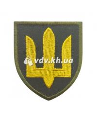 Шеврон «Тризуб. Сухопутные войска ВСУ». Желтая нить, олива