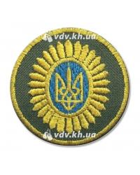 Кокарда на головной убор военнослужащих Национальной гвардии Украины