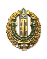 Кокарда Государственной пограничной службы Украины