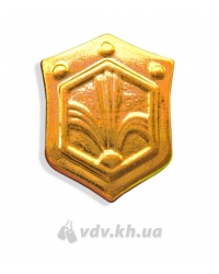 Эмблема войск радиационной, химической и бактериологической защиты. Золото