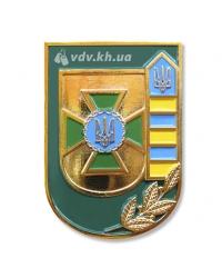 Беретный знак Государственной пограничной службы Украины