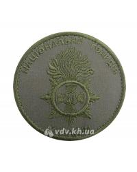 Шеврон «Національна гвардія України» нового образца