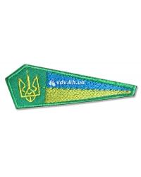 Флажок на берет с гербом «уголок» – 2