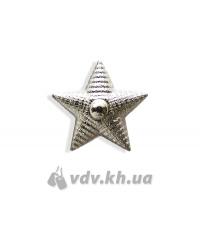 Звезда младшего офицерского состава. Серебро, d=13 мм (ребристая)