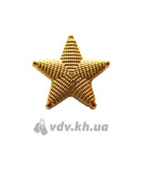 Звезда генеральская. Золото, d=26 мм