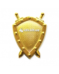 Эмблема юридической службы. Золото