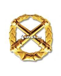 Эмблема ракетных войск и артиллерии. Золото