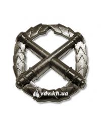 Эмблема ракетных войск и артиллерии. Хаки