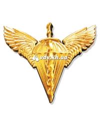 Беретный знак Высокомобильных десантных войск Украины. Золото
