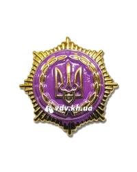 Эмблема Государственного департамента выполнения наказаний. Золото