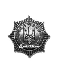 Эмблема Государственного департамента выполнения наказаний. Хаки