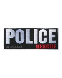 Нагрудная нашивка «POLICE. Rescue»